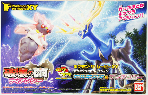 Bandai Pokemon Plamo Xerneas & Diancie Set (Plastic Model Kit)