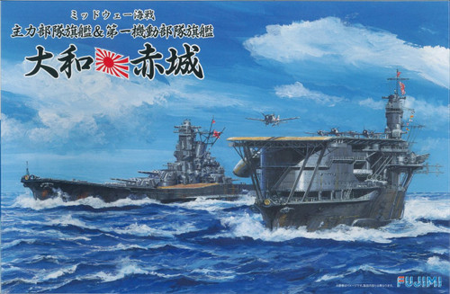 Fujimi TOKU SP12 IJN BattleShip Yamato & Aircraft Carrier Akagi 1/700 Scale Kit