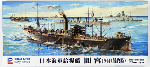 Pit-Road Skywave W-166 IJN Japanese Food Supply Ship Mamiya 1/700 Scale Kit