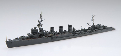 Fujimi TOKU-85 IJN Japanese Naval Light Cruiser Kitakami 1945 1/700 Scale Kit
