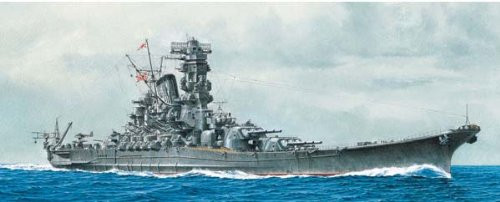 Fujimi TOKU SP22 IJN BattleShip Yamato 1945 with Photo Etched Parts and Wooden Deck Seal 1/700 Scale Kit