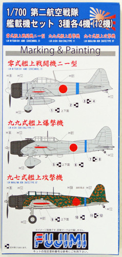 Fujimi 1/700 Gup98 Grade-Up Parts Aircraft Set (12 planes) 1/700 Scale