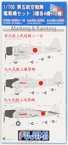 Fujimi 1/700 Gup99 Grade-Up Parts Aircraft Set (12 planes) 1/700 Scale