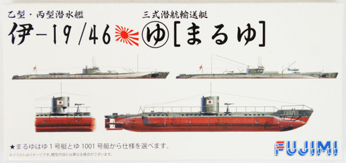 Fujimi TOKU SP40 Japanese submarine I-19/I-46 & Maru-yu 1/700 Scale Kit