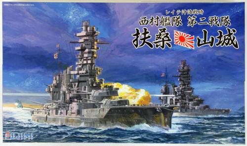 Fujimi TOKU SP41 IJN BattleShip Fuso & Yamashiro 1/700 Scale Kit