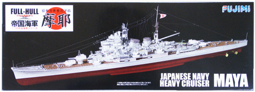 Fujimi FH-23 IJN Japanese Heavy Cruiser Maya (Full Hull) 1/700 Scale Kit