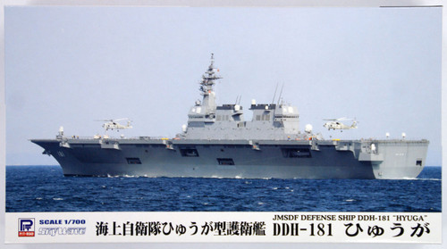 Pit-Road Skywave J-69 JMSDF Defense Ship DDH-181 Hyuga 1/700 Scale Kit