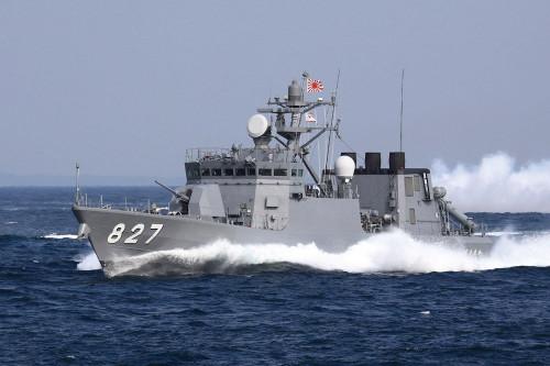 Pit-Road Skywave JB-22 JMSDF Missile Patrol Boat PG-827 Kumataka 1/350 Scale Kit