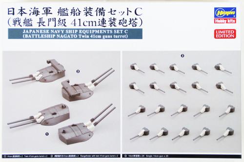 Hasegawa 40087 Japanese Navy Ship Equipment Set C (Nagato) 1/350 Scale Kit