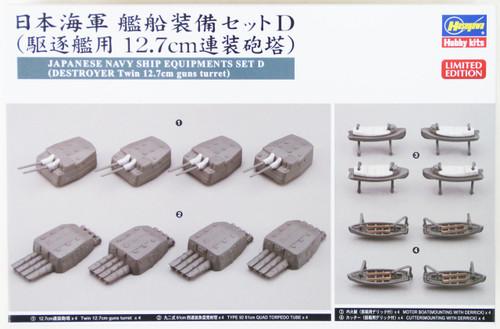 Hasegawa 40088 Japanese Navy Ship Equipment Set D (Destroyer Twin 12.7cm guns turret) 1/350 Scale Kit