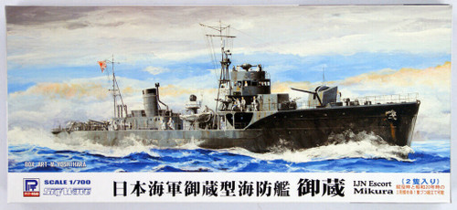 Pit-Road Skywave W-142 IJN Escort Mikura (includes 2 Ship) 1/700 Scale Kit
