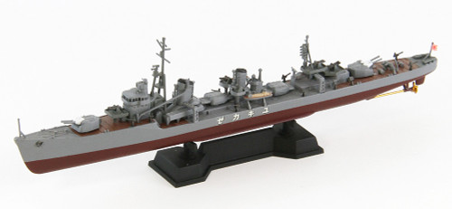 Pit-Road Skywave W-162 IJN Destroyer YUKIKAZE 1945 1/700 Scale Kit