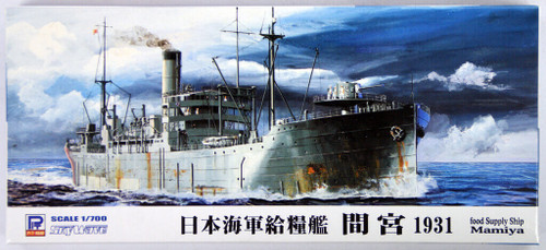 Pit-Road Skywave W-163 IJN Japanese Food Supply Ship Mamiya 1931 1/700 Scale Kit