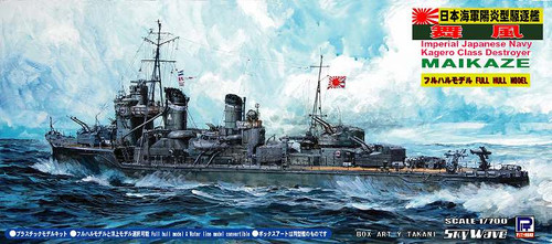 Pit-Road Skywave SPW-09 IJN Destroyer Maikaze 1/700 Scale Kit