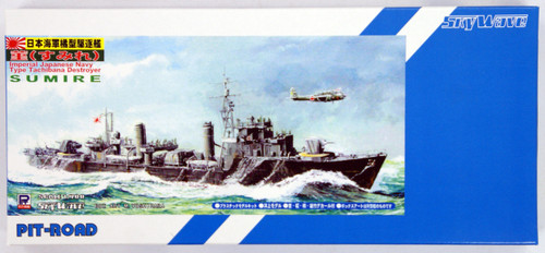 Pit-Road Skywave SPW-11 IJN Destroyer Sumire 1/700 Scale Kit
