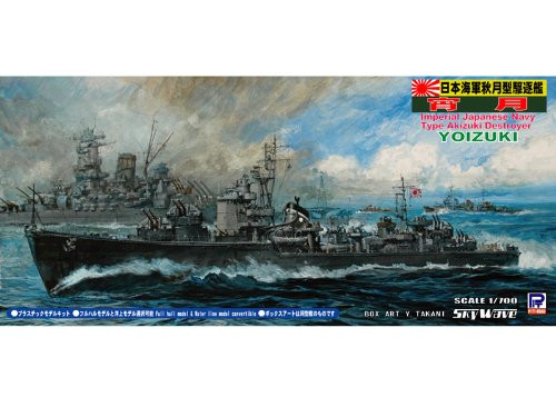 Pit-Road Skywave SPW-12 IJN Destroyer Yoizuki 1/700 Scale Kit