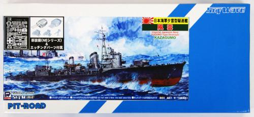 Pit-Road Skywave SPW-13 IJN Destroyer Kazagumo 1/700 Scale Kit