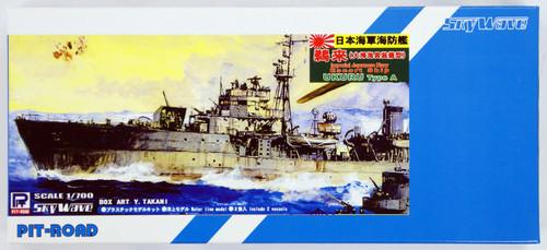 Pit-Road Skywave SPW-19 IJN Escort Type A Ukuru (2 Ships) 1/700 Scale Kit