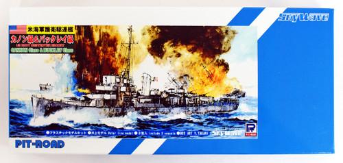 Pit-Road Skywave SPW-22 US Navy Destroyer Escort DE-99 Cannon& DE-51 Buckley Class 1/700 Scale Kit