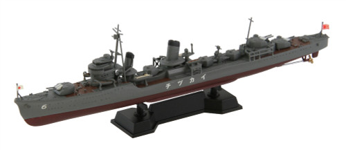 Pit-Road Skywave SPW-24 IJN Destroyer Inazuma 1/700 Scale Kit