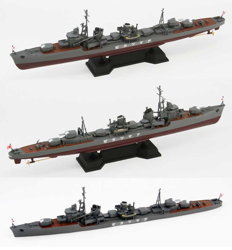 Pit-Road Skywave SPW-30 IJN Destroyer Amatsukaze 1/700 Scale Kit