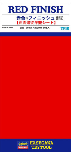 Hasegawa TF-12 Red Finish 1 sheet (90 x 200mm)