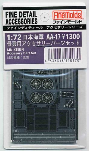 Fine Molds AA17 IJN KEIUN Accessory Part Set 1/72 Scale Kit