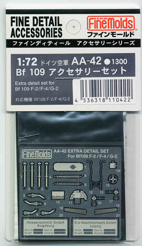 Fine Molds AA42 Extra detail set for Bf 109 F-2/F-4/G-2 1/72 Scale Kit