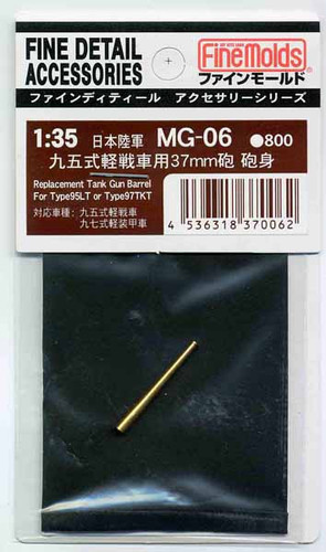 Fine Molds MG06 Replacement Tank Gun Barrel For Type95 LT / Type97TKT 1/35 Scale