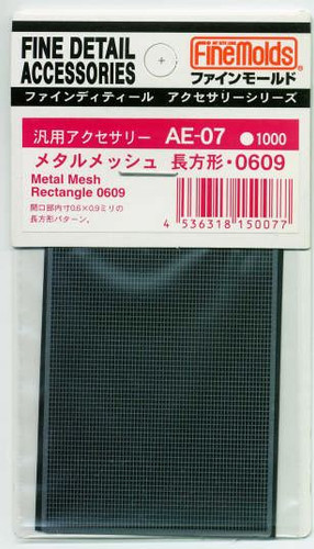 Fine Molds AE07 Metal Mesh Rectangle 0609 Fine Detail Accessories Series