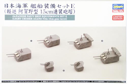 Hasegawa 40089 Japanese Navy Ship Equipment Set E (Light Cruiser Agano Twin 15cm guns turret) 1/350 Scale Kit