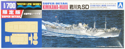 Aoshima Waterline 09710 IJN Japanese Seaplane Tender Kimikawa-Maru 1/700 Scale Kit