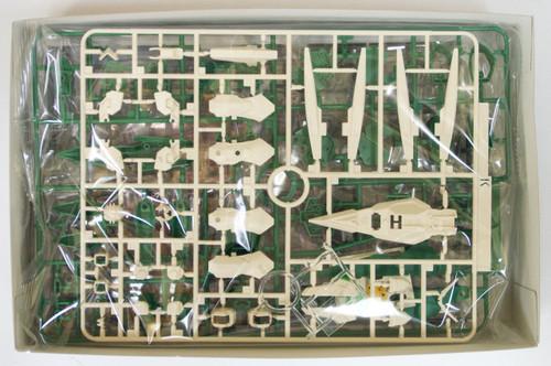 Bandai HG Build Fighters 017 Gundam FENICE RINASCITA 1/144 Scale Kit