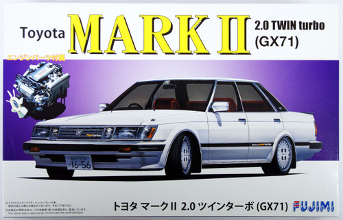 Fujimi ID-176 Toyota Mark II 2.0 Twin Turbo (GX71) with Engine 1/24 Scale Kit