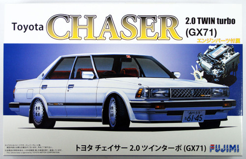 Fujimi ID-177 Toyota Chaser 2.0 Twin Turbo (GX71) with Engine 1/24 Scale Kit