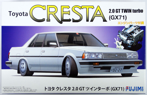 Fujimi ID-178 Toyota Cresta 2.0 Twin Turbo (GX71) with Engine 1/24 Scale Kit