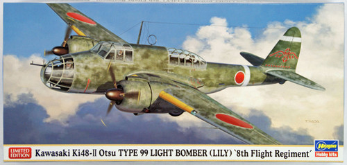 Hasegawa 02124 Kawasaki Ki48-II Otsu Type 99 Light Bomber (Lily) 8th Flight Regiment 1/72 Scale Kit