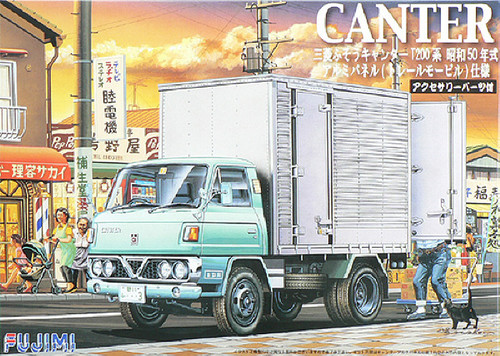 Fujimi TR02 Mitsubishi Fuso Canter T200 Aluminum Panel 1/32 Scale Kit