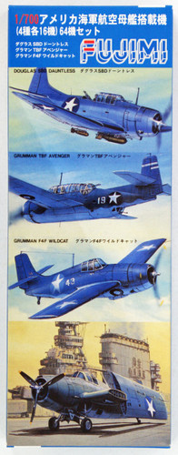 Fujimi 1/700 Gup101 Grade-Up Parts US Aircraft Set US Navy Carrier (64 planes) 1/700 Scale
