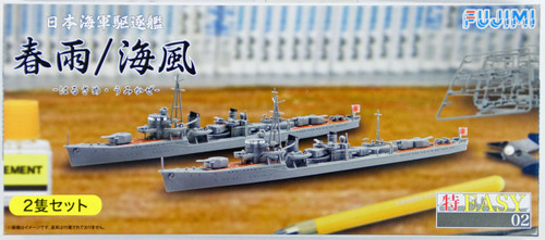 Fujimi TOKU-Easy 02 IJN Destroyer Harusame & Umikaze 1/700 Scale Kit