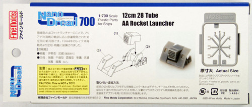 Fine Molds WA28 12cm 28 Tube AA Rocket Launcher 1/700 Scale Kit
