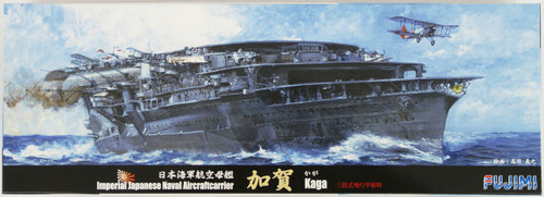 Fujimi TOKU-86 IJN Japanese Naval Aircraftcarrier Kaga 1/700 Scale Kit