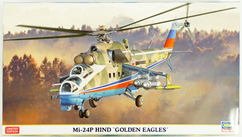 Hasegawa 02127 Mi-24P Hind Golden Eagles 1/72 Scale Kit