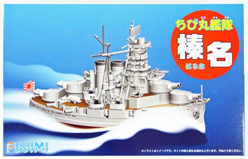 "Fujimi TK7 Chibi-maru Kantai Fleet Battle Ship Haruna"" non-scale kit"" 421759"
