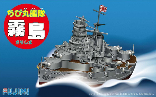 "Fujimi TK8 Chibi-maru Kantai Fleet Battle Ship ""Kirishima"" non-scale kit"