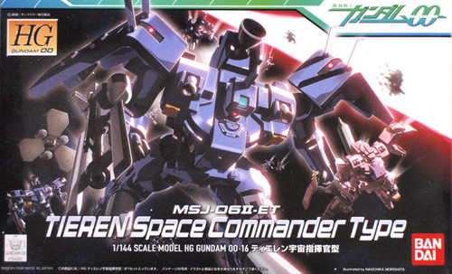 Bandai HG OO 16 Gundam TIERAN Space Commander 1/144 Scale Kit