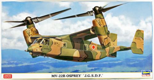 Hasegawa 02129 MV-22B Osprey J.G.S.D.F 1/72 Scale Kit