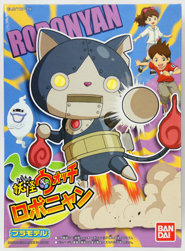 Bandai Yo-Kai Watch 02 Robonyan Plastic Model Kit