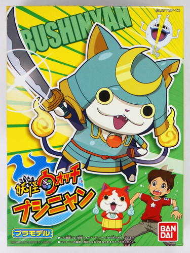 Bandai Yo-Kai Watch 03 Bushinyan Plastic Model Kit