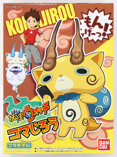 Bandai Yo-Kai Watch 06 Komajirou Plastic Model Kit